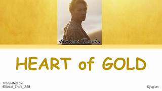 Hiroomi Tosaka (登坂広臣) - HEART of GOLD | Lyrics [ROM/KAN/ENG] | 歌詞動画