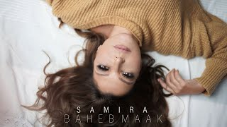 Samira Said - Baheb Maak | Official Lyrics Video - 2021 | سميرة سعيد - بحب معاك