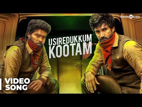Maragatha Naanayam    Usiredukkum Kootam Video Song   Aadhi, Nikki Galrani   Dhibu Ninan Thomas