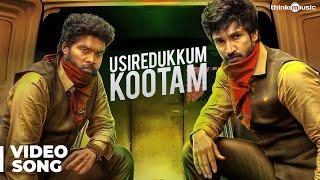 Maragatha Naanayam  | Usiredukkum Kootam Video Song | Aadhi, Nikki Galrani | Dhibu Ninan Thomas