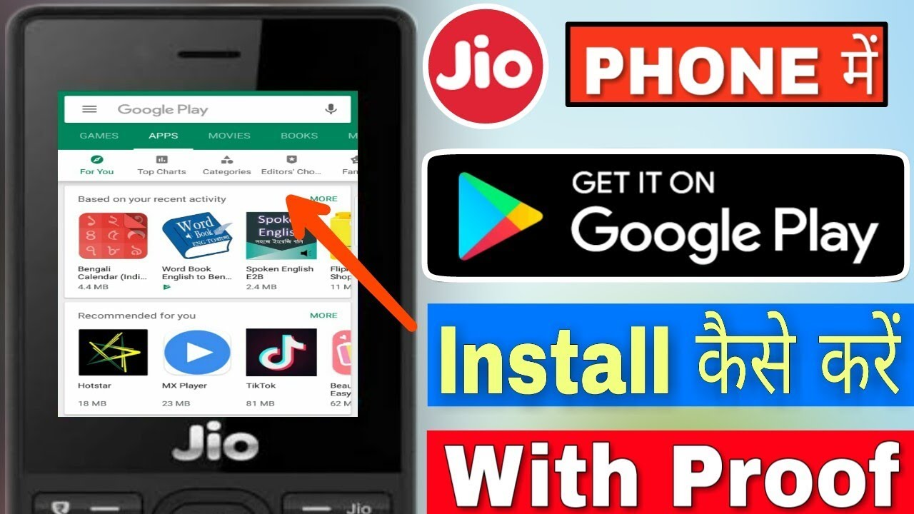 Omnisd Update Recovery Mode After Jio Phone Software Crash Kaios