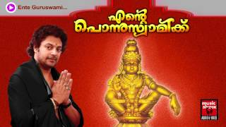 Download New Ayyappa Devotional Songs Malayalam 2014   Ente Ponnuswamikku   Madhu Balakrishnan Devotional MP3 song and Music Video
