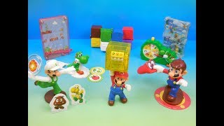2018 SUPER MARIO SET OF 8 McDONALDS HAPPY MEAL KIDS TOYS VIDEO REVIEW