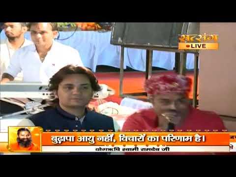 Live - 17th Hanuman Jayanti Mahotsav With Prakash Mali Ji - 18 April | Pune