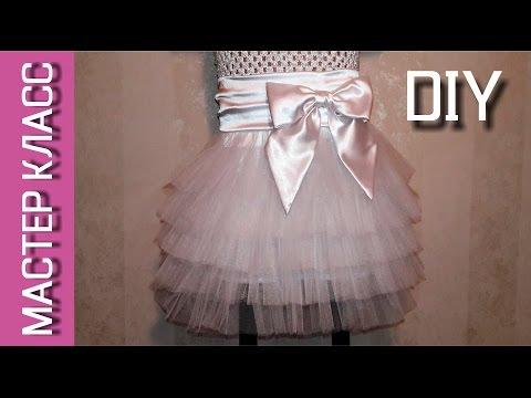 Как сшить многоярусную юбку из фатина