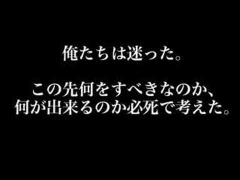 尼崎児童暴行事件(小4) 告知動画その2
