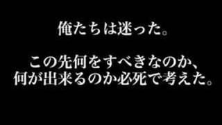 尼崎児童暴行事件(小4) 告知動画その2 thumbnail