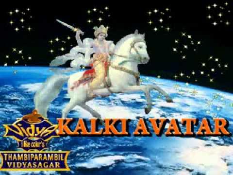 Kalki Avatar 2012