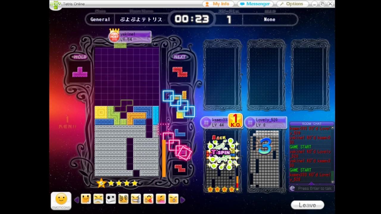 Multiplayer Tetris