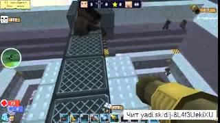 Где скачать чит на Кубезумие 2 (Война зомби) 3D шутер онлайн