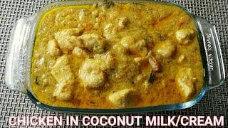 Mchuzi wa nazi wa kuku - Chicken breast curry in coconut milkcream (Collaboration)