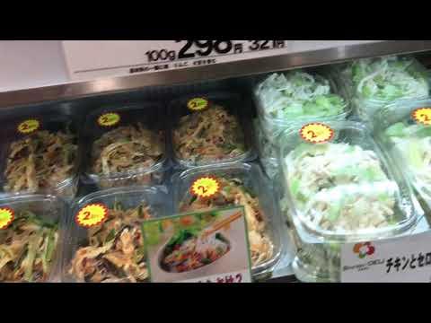 Looking for vegetarian food in Tokyo