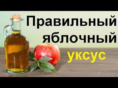 Рецепт яблочного уксуса в домашних условиях