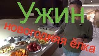 Турция декабрь 2019  Отель TRENDY LARA 5  УЖИН Ёлка Комплимент