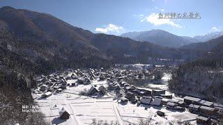 [岐阜]白川郷の冬景色[UHD4K顔声曲無] - snowy landscape of Shirakawago