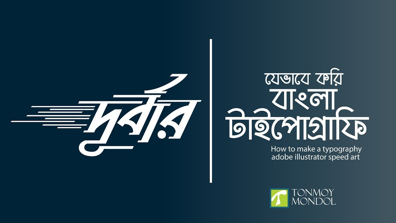 Bengali fonts which Bengali font to use