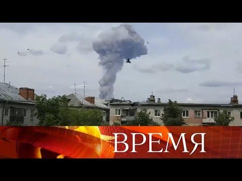 """Возбуждено уголовное дело по фактам взрывов на заводе """"Кристалл"""" в городе Дзержинске."""