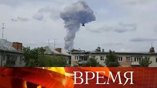 Возбуждено уголовное дело по фактам взрывов на заводе AndquotКристаллandquot в городе Дзержинске.