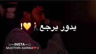 احمد الصادق حالة واتساب سودانيه سلمى ياظالمه
