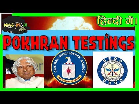 Pokhran Nuclear Test   Parmanu Test Pokhran