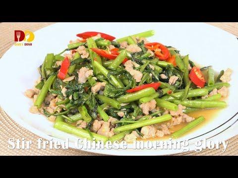 Stir Fried Chinese Morning Glory | Thai Food | Pad Pak Bung Moo | ผัดผักบุ้งหมูสับ - วันที่ 26 Nov 2017