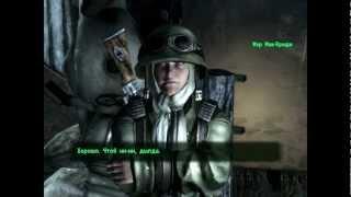 Fallout 3 85 Болтовня в Литл-Лэмплайт или Мак-Криди жжёт