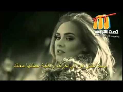 Adele ‎Hello Egyptian  remix