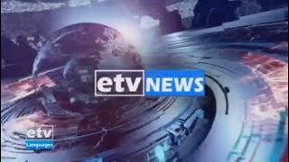 #etv  English News August 01/2019