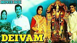 Deivam Full Movie In A Song   Moviebox   Maruthamalai Mamaniye Murugaiyya   Devotional Tamil Song