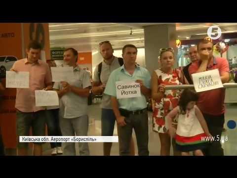 5 канал: Українські туристи стали свідками теракту в іспанській Барселоні