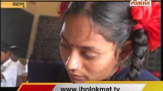 IBN Lokmat GAVAKADCHYA BATMYA 14 January 2016 (Full News Bulletin)
