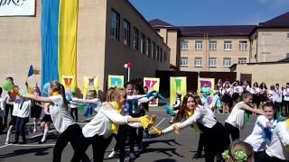 Танцевальный Флешмоб в Харькове на последний звонок 2019.