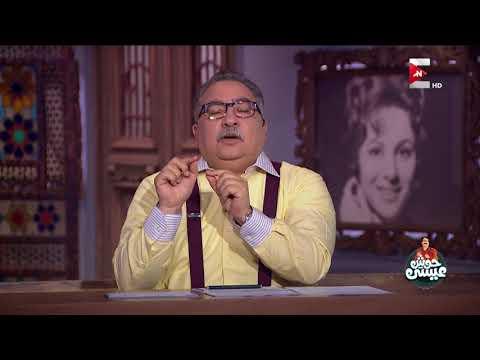 حوش عيسى - -محمود رضا و زكريا الحجاوي-  المطورين في الرقص و الموسيقي .. تعرف عليهم  - نشر قبل 11 ساعة