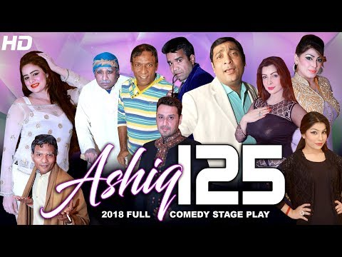 ASHIQ 125 (FULL)  2018 NEW STAGE DRAMA - اسٹیج شوکمال کا ہے   - HI-TECH MUSIC