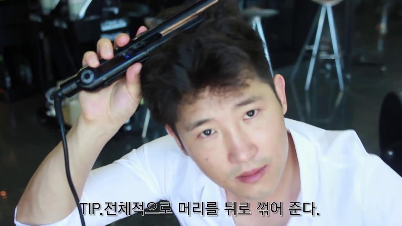 korean hair] men s short hair Wave styling tutorials 남자 웨이브