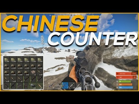 VANILLA RUST | CHINESE COUNTER (#43) thumbnail