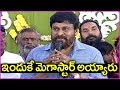 Mega Star Chiranjeevi Superb Speech @ Vaishnav Tej New Movie Launch/Opening
