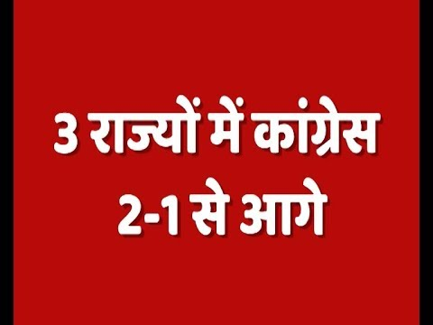 Watch Accurate EXIT POLL Of MP, Chhattisgarh & Rajasthan | ABP News