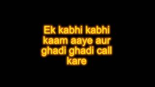 Har Ek Friend Zaroori Hota Hai (Lyrics) +(mp3 downlad link) HD
