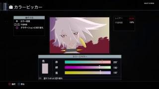 [BO3/emblem]Fate/Apocrypha カルナ live short Ver. / Karuna ユキカゼ・パネトーネ 検索動画 34