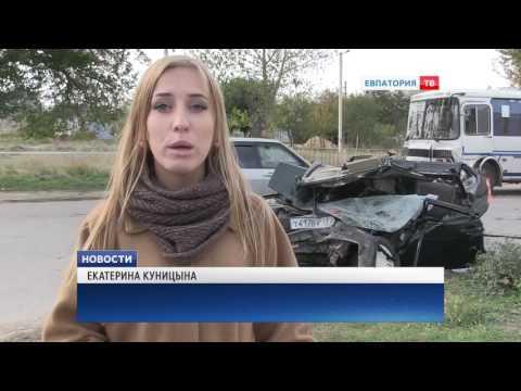 Объявления Гей Крым -