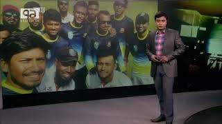 খেলাযোগ ০৫ নভেম্বর ২০১৯ | Khelajog | Sports News | Ekattor TV