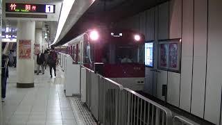近鉄 3200系(KL04編成) 竹田行き  京都(市営地下鉄1番のりば)発車