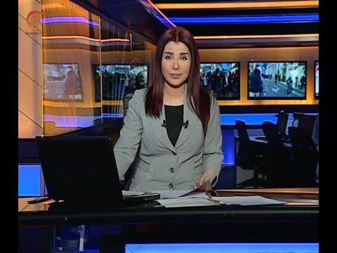 نشرة الأخبار   المسائية   2019-04-16