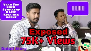 Interview With Manoj Dey 😮|| Exposing Manoj Dey 🔥🔥🔥|| Motivational Talk With Him.
