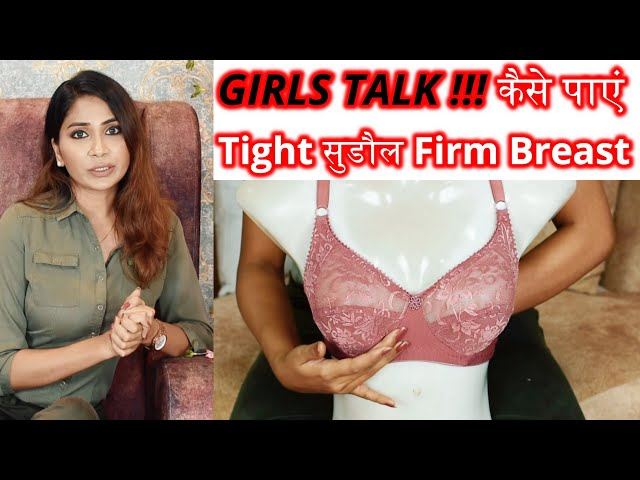 GIRLS TALK!! Get Bigger Breasts Naturally Home Remedies  Lift & Tighten Loose Sagging Breast At Home