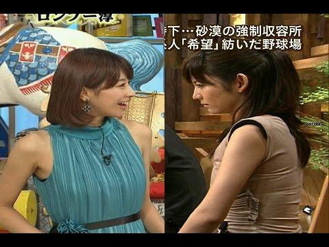 放送事故 女子アナハプニング ブラチラ パンチラ 画像 加藤綾子