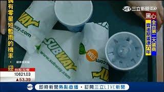 SUBWAY在美國經營不善 2017年倒閉900多家 在韓國卻是速食首選│記者 盧巧萍│【我食故我在】20171229│三立新聞台