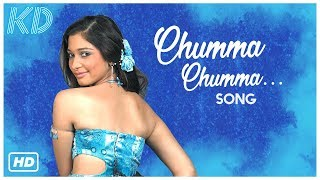Chumma Chumma Song | Kedi Tamil Movie Songs | Ravi Krishna | Tamanna | Ileana | Yuvan Shankar Raja