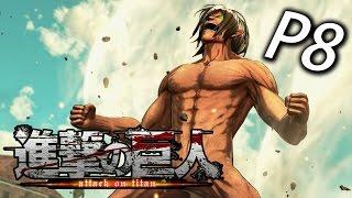 Attack on Titan《進擊的巨人》Part 8 - 決戰時刻 [中文版]